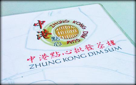 Zhung Kong Dim Sum @ Off Jalan Genting Klang