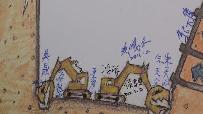 侯孝賢、蔣勳、吳晟等 10位藝文界人士在樂生新(左)、舊(右)院區中間已被開挖成一個大洞的位置簽名,呼籲政府重視樂生院走山危機,並要求立即維護,保存樂生