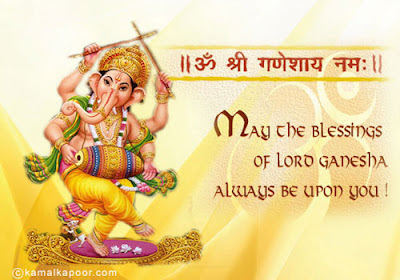 Ganesh chavithi greetings