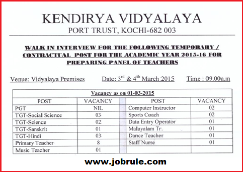 Kendriya Vidyalaya Port Trust Kochi (KVPT Kochi) Latest Job Advertisement March 2015 | Walk-In-Interview