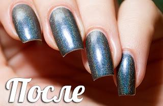 Blue Bross cuticle remover