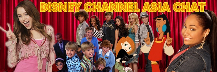 Cool Wallpapers Disney Channel Stars