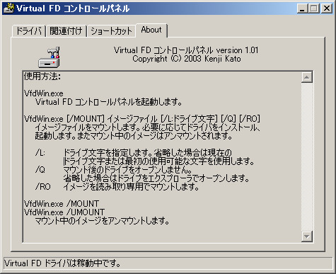 how to make bootable floppy disk of ms dos 3.3p