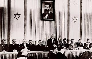 Declaración de la creación de Israel