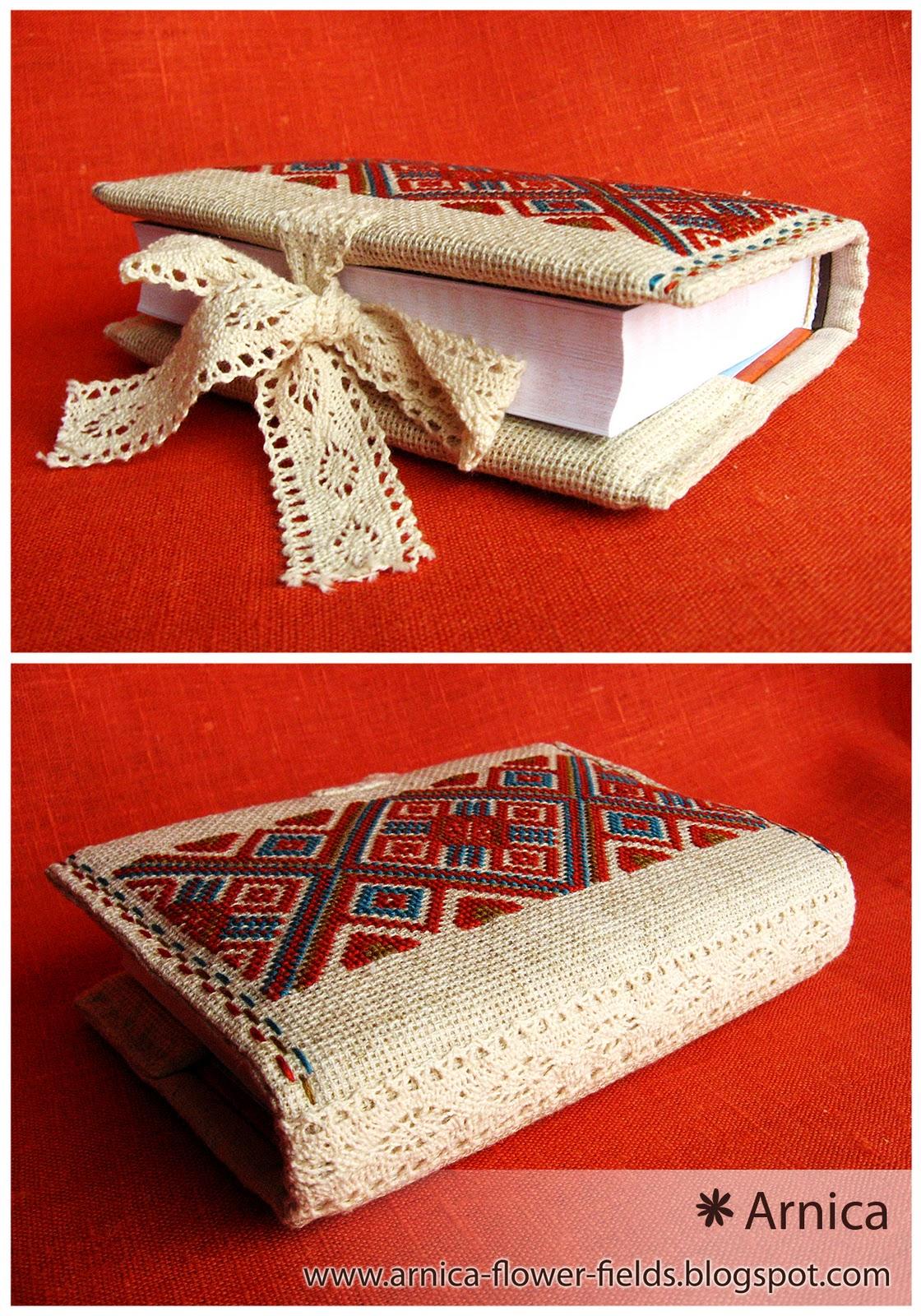 схема рисунка белорусского орнамента для вышивки