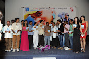 ee manase movie audio release-thumbnail-6