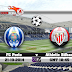 مشاهدة مباراة بورتو وأتلتيك بيلباو بث مباشر بي أن سبورت FC Porto vs Athletic Bilbao