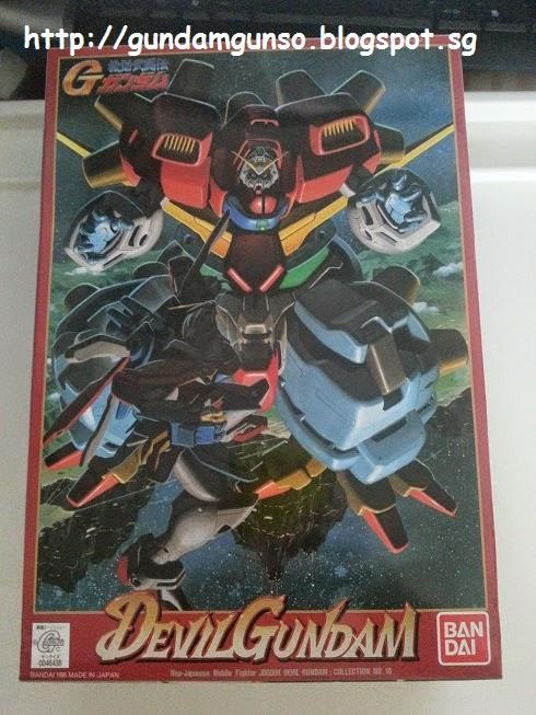 Gundam Gunso's Gundam Talk: Devil Gundam Final Form 1/144 Straight ...