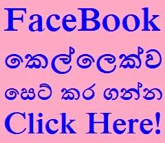 FB Girls Online