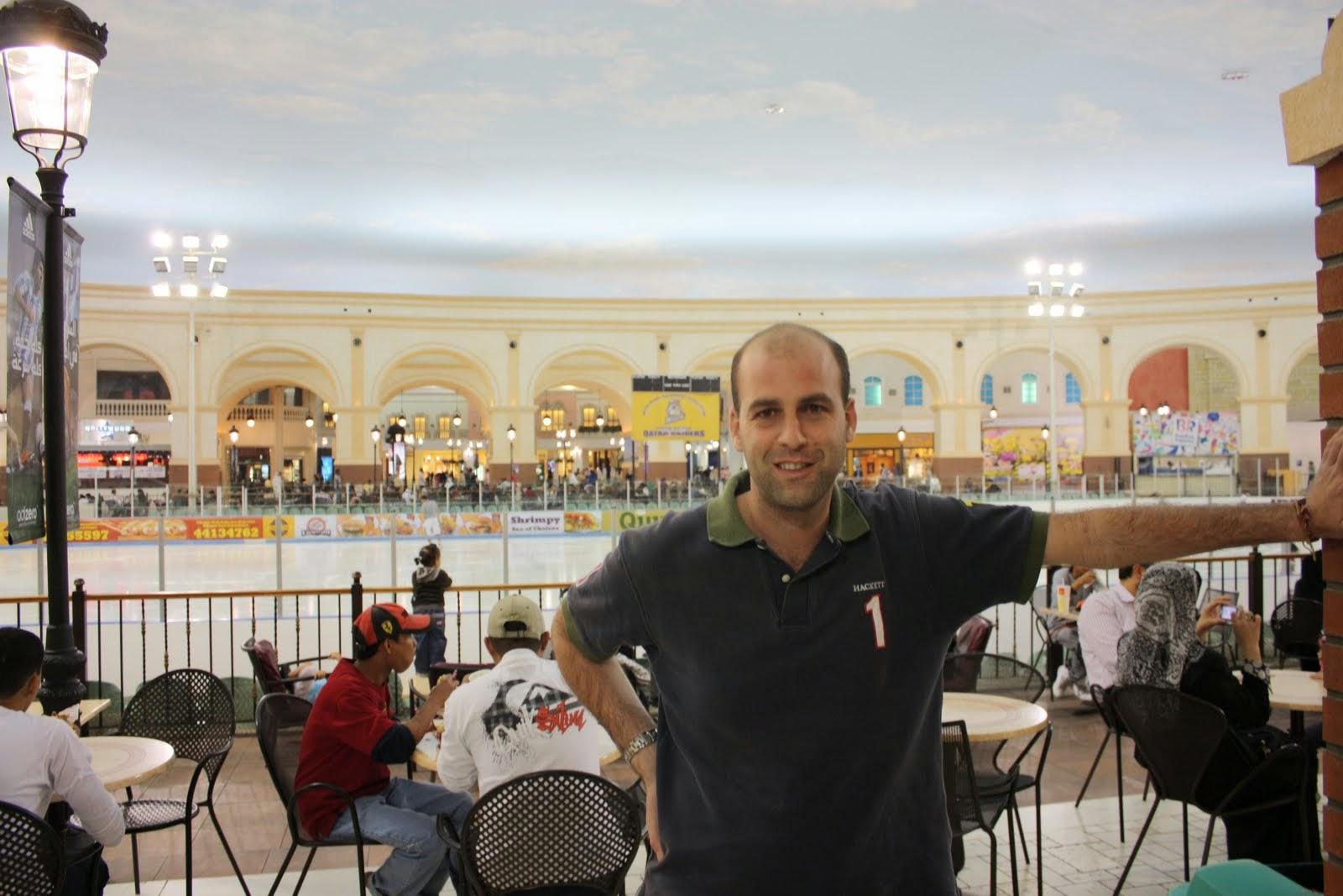 Centro Comercial en Doha Qatar