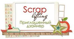 Лифтинг открытки Оли-Pastila. Май 2012.