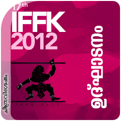 17th IFFK: Inauguration