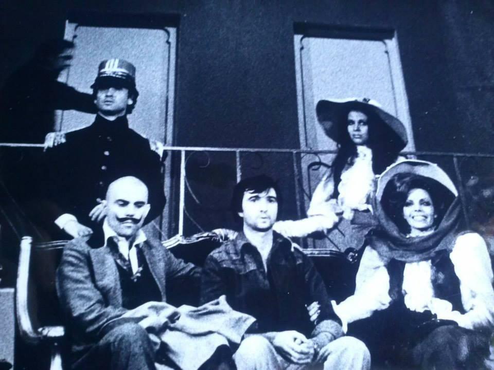 ARDELE O LA MARGARITA, de Jean Anouilh. Director. 1975