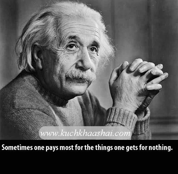 Famous Einstein Quotes