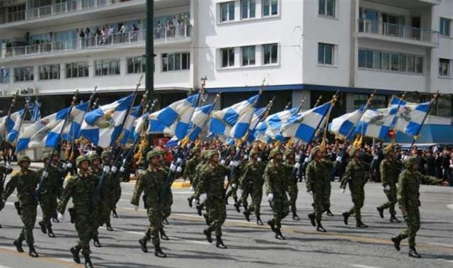 Νίκη της Ελλάδας: η Τουρκία μαζί με τους αριστερούς  μας επιτρέπει να εορτάζουμε την 25η Μαρτίου!!!!!!!!