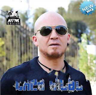 Cheb Bilal-Li Arafthoum Gaa Khorda