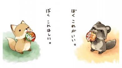きつね (お笑いコンビ)の画像 p1_29