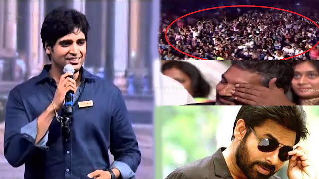 Adivi Sesh Speech About Pawan Kalyan In Baahubali Audio Launch