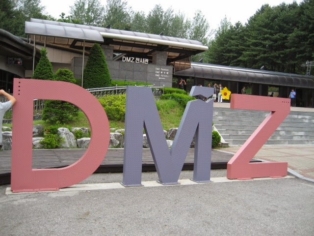how to get to the dmz from seoul