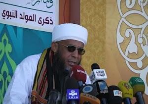 Ulama Habib Hussein Alaydrus Yaman Dibunuh Teroris
