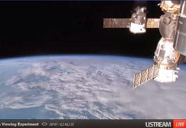 Δείτε τον πλανήτη μας σε livestream