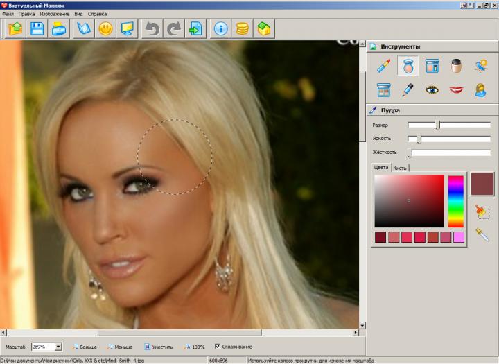 Онлайн фотошоп макияж