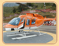 mata vaishno devi helicopter service online booking with 2012 12 27 Archive on Photo Gallery together with Vaishno Devi Package together with Mata Vaishnodevi One Side Helicopter Tickets further Vaishnodevimata moreover Ttd Calendar 2016 Online Booking.
