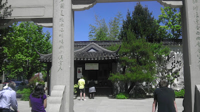 Entrance to the Chinese Rose Garden