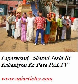 Lapataganj   Sharad Joshi Ki Kahaniyon Ka Pata PALTV
