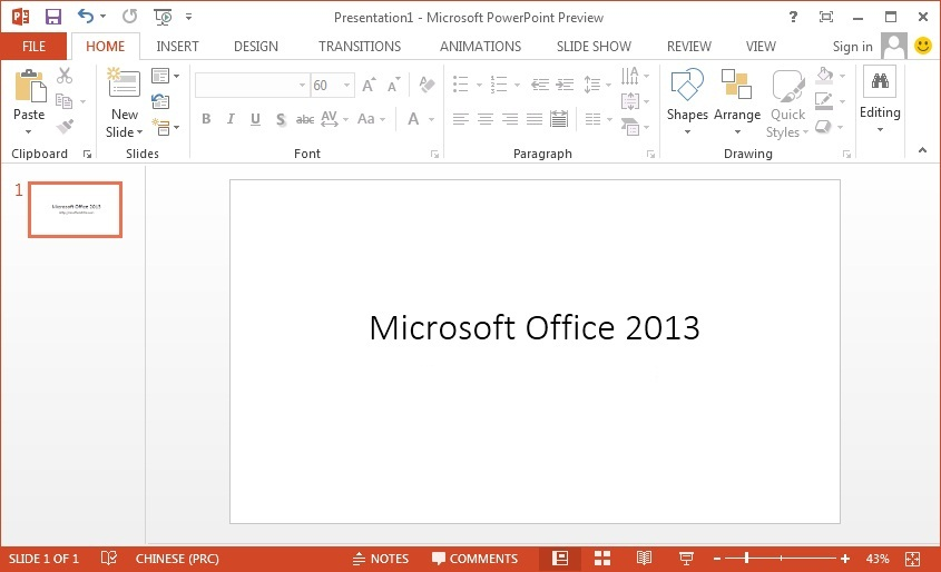 Pc softwares and programs cracked microsoft office - Office professional plus 2013 license key ...