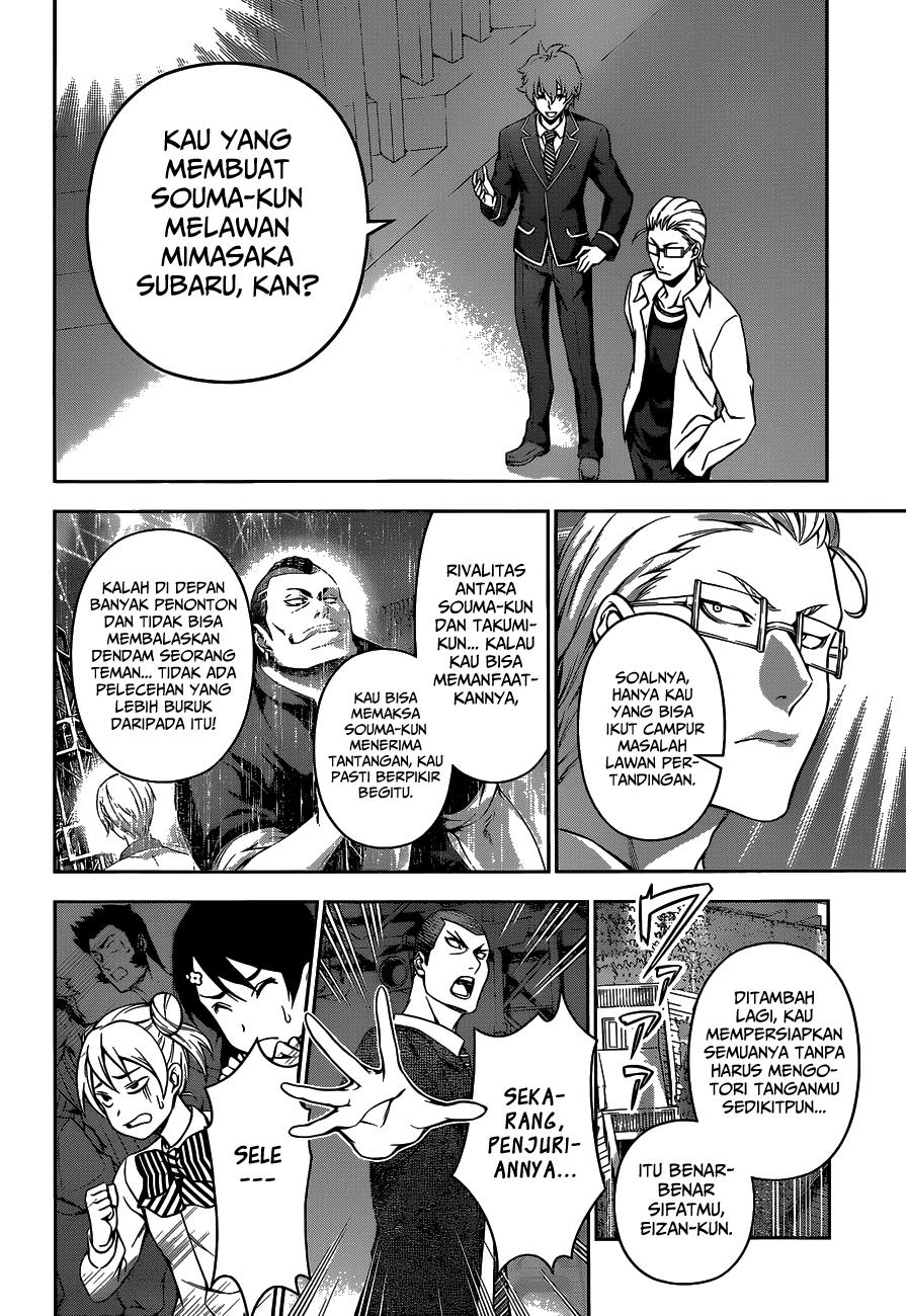 Dilarang COPAS - situs resmi www.mangacanblog.com - Komik shokugeki no soma 101 - pedang yang terasah baik 102 Indonesia shokugeki no soma 101 - pedang yang terasah baik Terbaru 16|Baca Manga Komik Indonesia|Mangacan