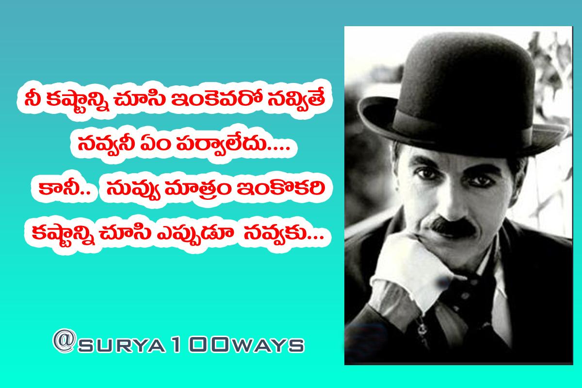 telugu quotes love quotes friendship quotes 123 new