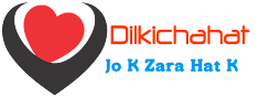 Dilkichahat.com, Indian snogs free Download, Indian HD movies Free Download, chattk, ownchat