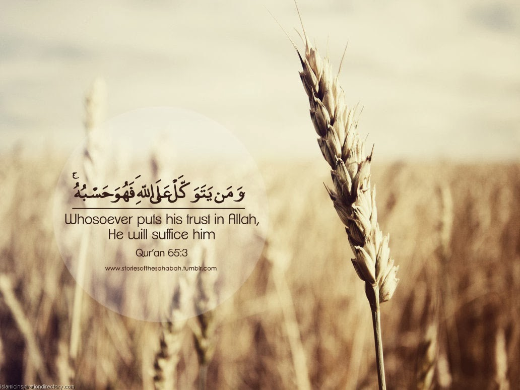 Quran Facebook Covers Put your trust in Allah