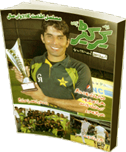 Cricketer Magazine February 2014