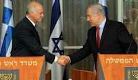 PM Benjamin Netanyahu and Greek Prime Minister George Papandreou.