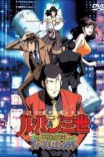 Watch Lupin the 3rd - Memories of the Flame: Tokyo Crisis Online Free 2010 Putlocker