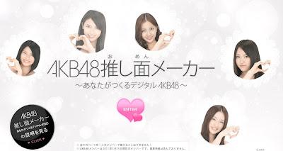 製造AKB48合成美少女─江口愛美,江口愛實