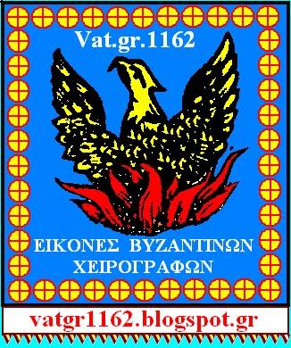 Vat.gr.1162