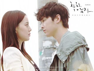 Innocent Man Episode 16 English Sub