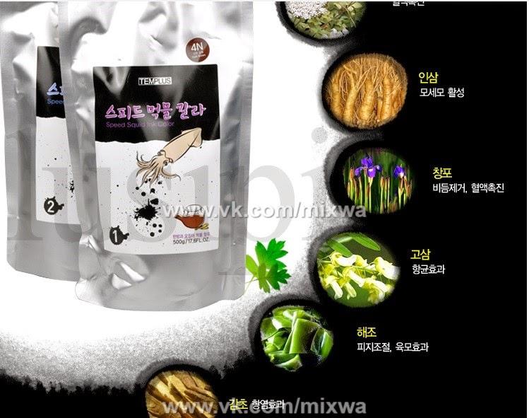 Корея краска для волос