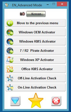 windows 8 pro build 9200 activation key