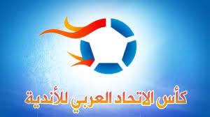 الاسماعيلى واتحاد العاصمة الجزائرى