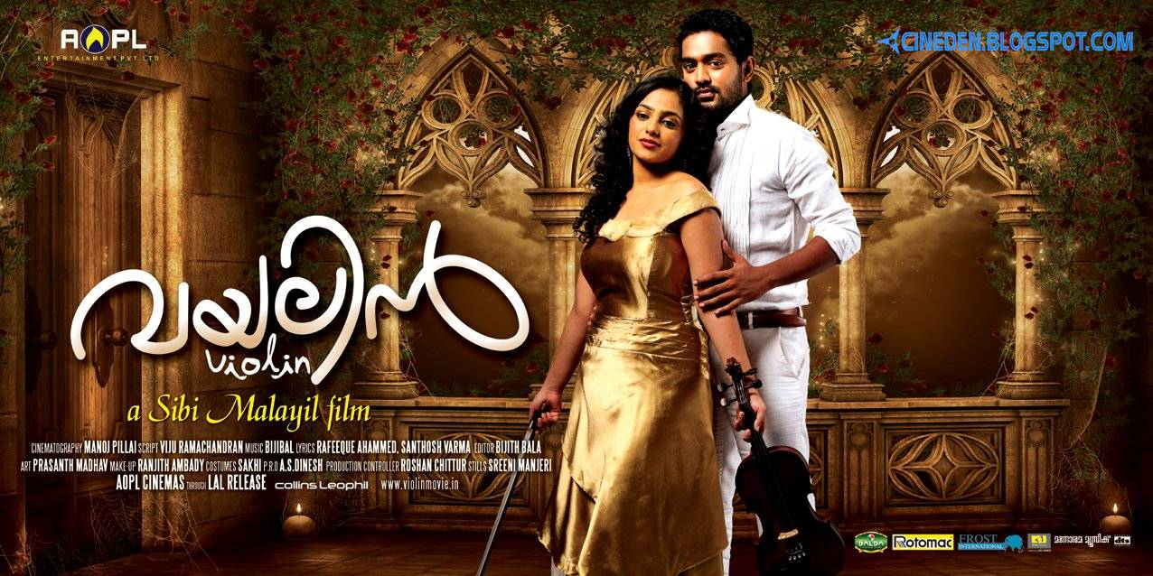 Violin (2011) - Malayalam Movie Review