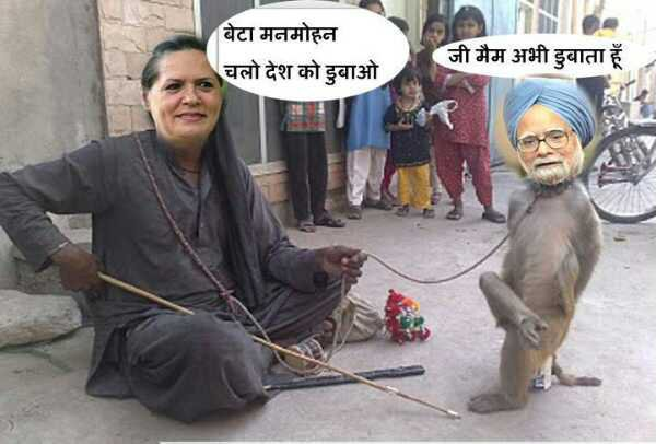 Very Funny Indian Politics