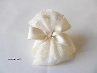 μπομπονιερα γαμου ρομαντικη vintage οργαντίνα ριγε πουγκι με δαντελα