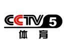 CCTV 5 Sports TV