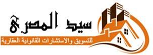 شقق دار مصر للبيع بالتجمع الخامس دار مصر القاهرة الجديدة