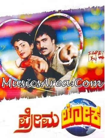 Ganda Hendathi Kannada Movie Mp3 Songs Download