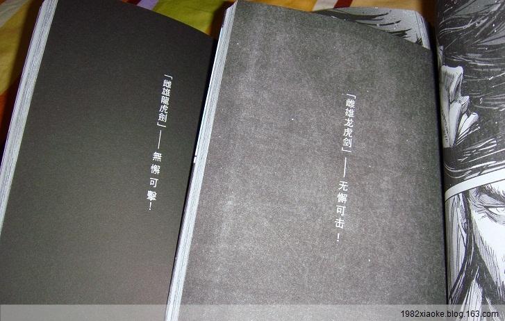 http://1.bp.blogspot.com/-tJ0vlSfzFoE/Tn4NX8W5IEI/AAAAAAAAKL8/G23uEOjOcgc/s1600/printing-02.jpg